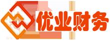优业财务广州公司注册代办logo