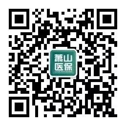 """广州品牌注册南阳上线个体工商户营业执照""""就近办"""""""