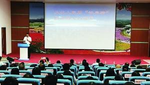 广州注册子公司从化区开展道德模范故事汇活动