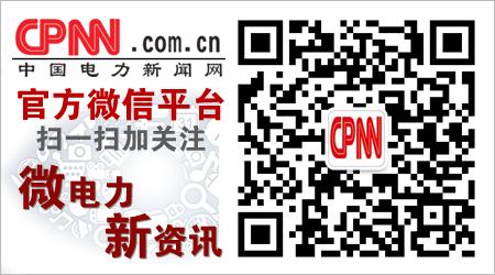 广州成立公司屏边白云供电所开展交通安全学习响警钟