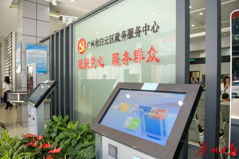 广州注册子公司流程快快快!623个事项一窗受理,营业执照即日可取