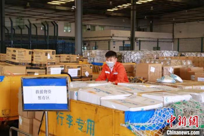 注册办理广州公司南航白云物流开通绿色通道 防疫物资处理提速