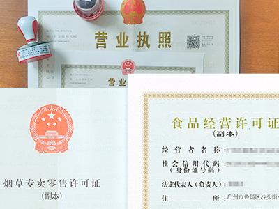 广州植物园代理记账报税流程及费用尽善尽美