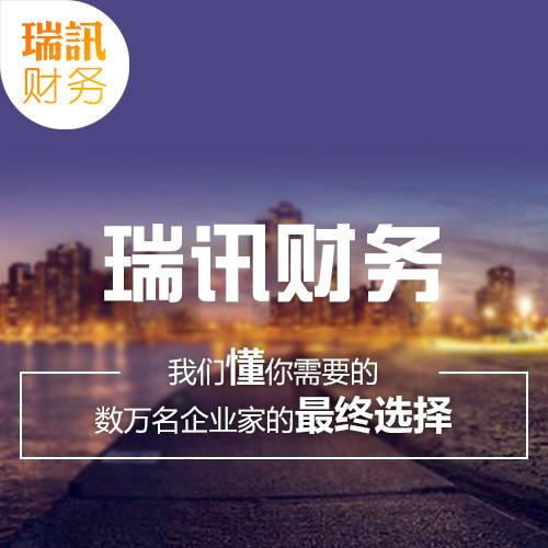 广州注册公司核名广州创业公司注册流程