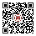 """注册广州公司的费用""""受影响企业""""的认定及补贴"""