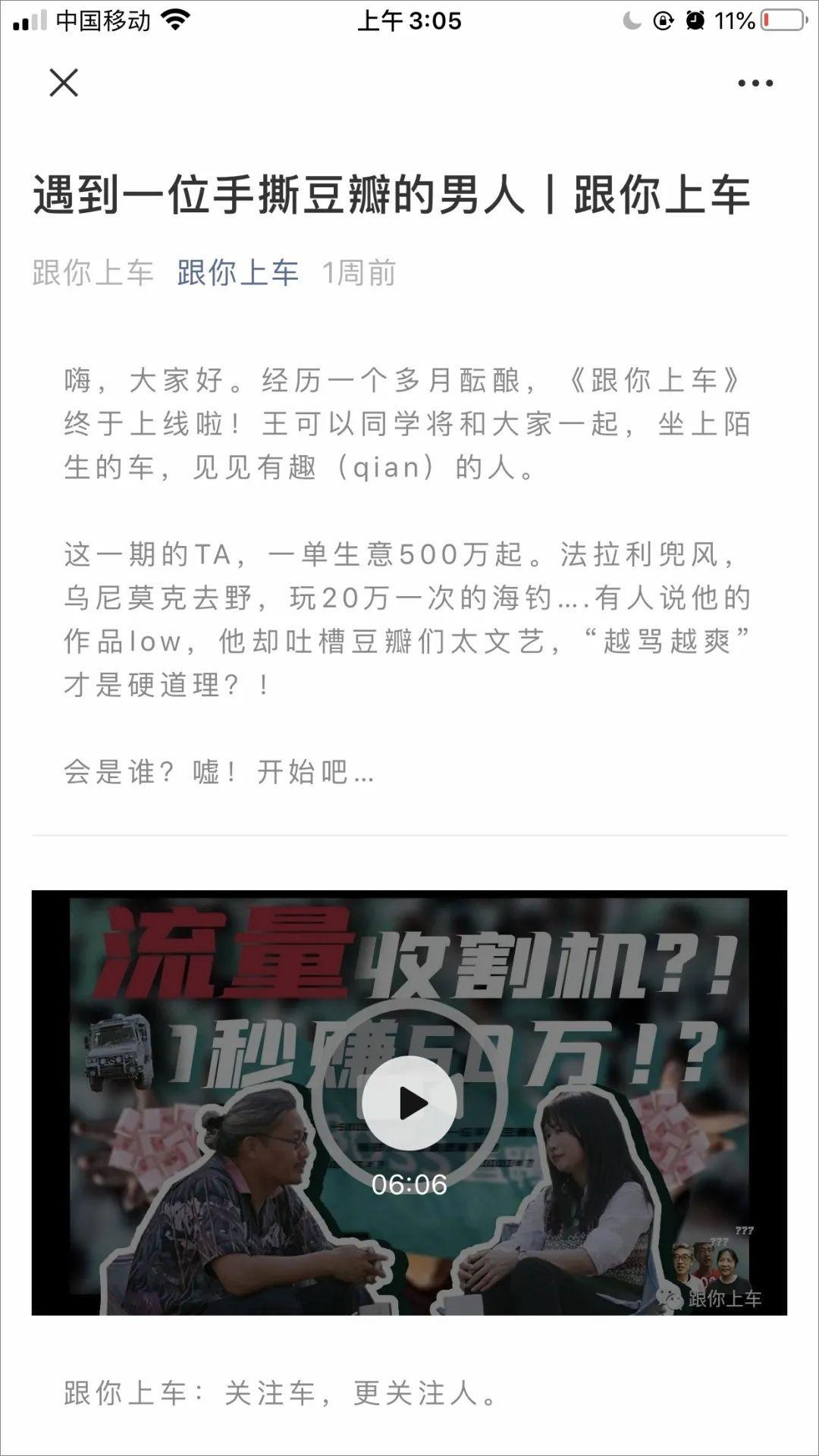 代办广州营业执照这次短视频创业失败,我打算去白云机场卖奶茶