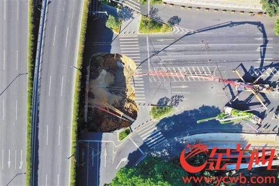 广州大道北与禺东西路交界处地陷3人被困 正全力救援中