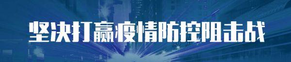 注册广州公司为让丹江口的鱼早日上市民餐桌,武汉开发区特