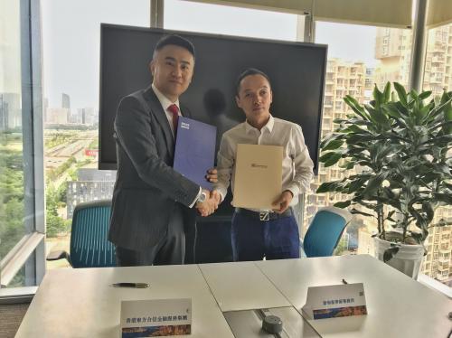 广州注册公司代理香港东方合信金融服务集团与泰和泰律师事务所