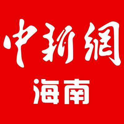 注册广州外资公司海口2020高新技术企业认定申报开始 5月29日截止