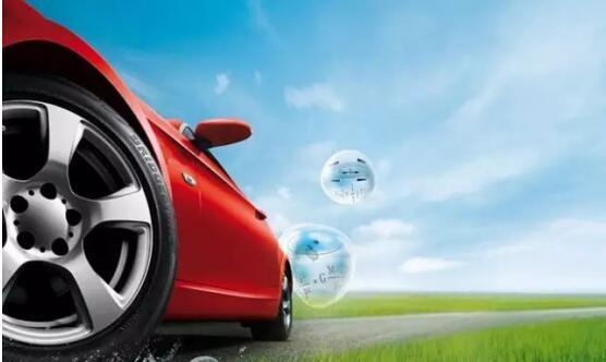 广州公司代办广州车瑞通轮胎汽配口碑一切满足轮胎蓄电池经销商需求的好品牌好企业