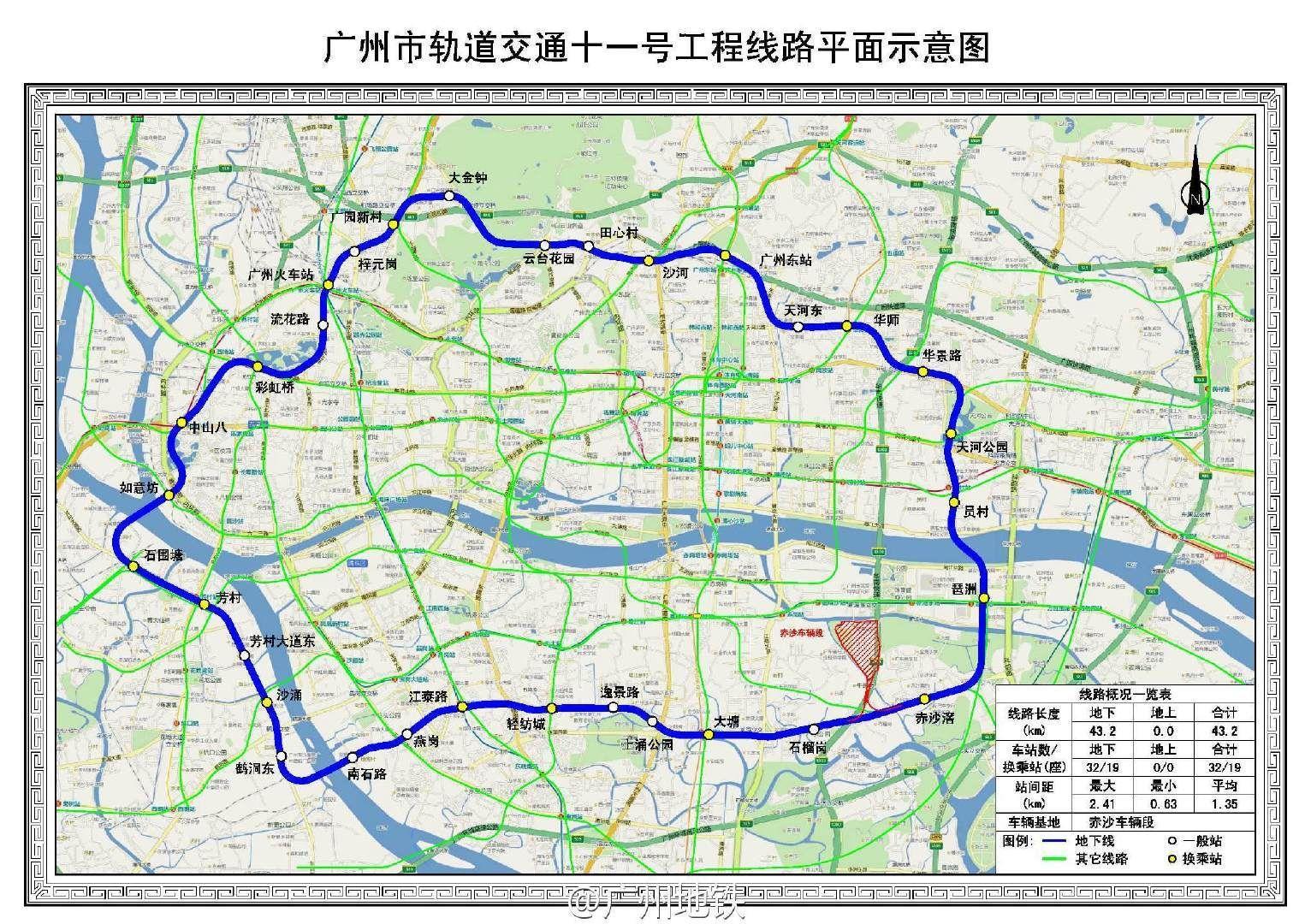 广州工商注册代办最快2022年开通!广州地铁11号线大金钟站再传捷报